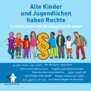 Alle Kinder und Jugendlichen haben Rechte – Daten-CD mit Illustrationen für die pädagogische Arbeit in 12 Sprachen